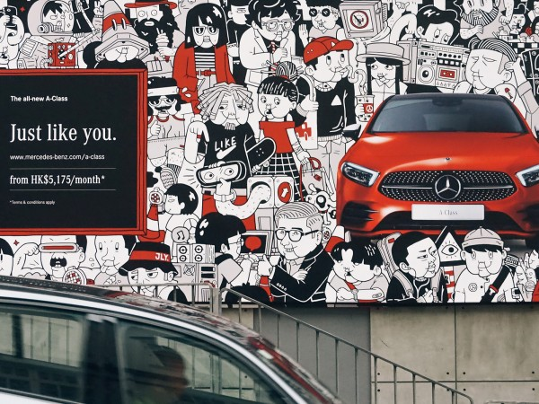 Mercedes-Benz A-Class Billboard