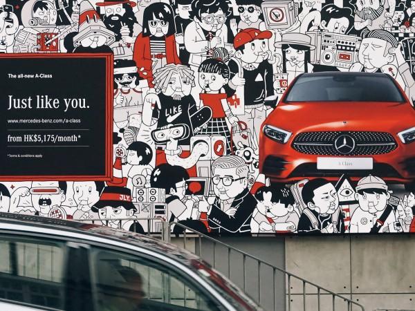 Mercedes-Benz A-Class Billboard