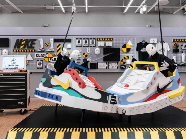NIKE | PROGRAM 270/REACT – THE BUMPER CAR TEST